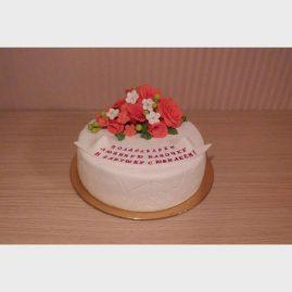 Торт для женщины №313