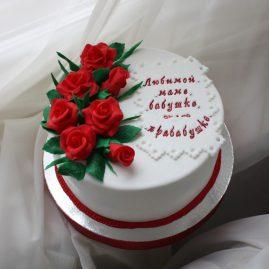 Торт для женщины №345