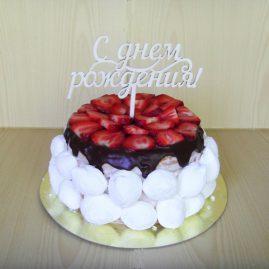 Торт на день рождения №423