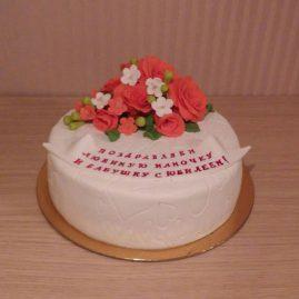 Торт на юбилей №493