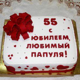 Торт на юбилей №498