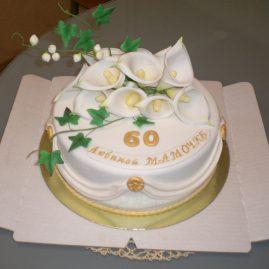 Торт на юбилей №501