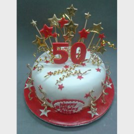 Торт на юбилей №505