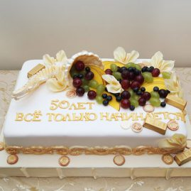 Торт на юбилей №507