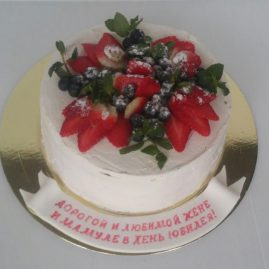 Торт на юбилей №510